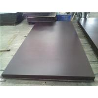 Buy cheap Big Size Film Faced Plywood product