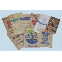 Buy cheap Paper Yarn Bag product
