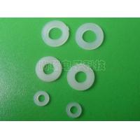 Buy cheap Plastic fasteners from Wholesalers