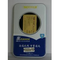 Buy cheap Series Products of Kawenda JIE-T238 product