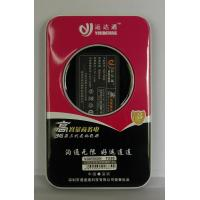 Buy cheap Series Products of Kawenda YDT-T238 product