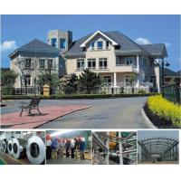 Buy cheap Light steel housing system product