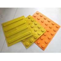 Buy cheap ARP 075 Rubber tactile tiles product