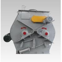 Buy cheap AWZ weightlessness mixer from Wholesalers