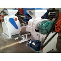 Buy cheap Manganese Mineral Powder Briquette Machine from Wholesalers