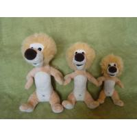 Buy cheap JS2320/21,27,33 CM LION from Wholesalers