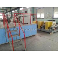 Buy cheap Continuous casting and rolling billet secondary induction heating equipment product