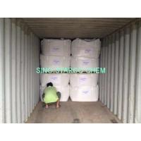 Buy cheap No.:China urea 500kg bag packing product