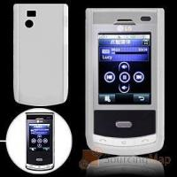 Buy cheap Clear White Protective Silicone Case for LG KF750 / KF755 Silicone Skins from wholesalers