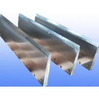 China Paper Cutting Machinery Blade on sale