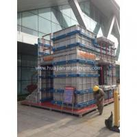 Buy cheap Aluminium Formwork for Construction from Wholesalers