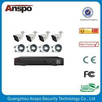 Buy cheap AHD DVR 4CH DVR KITs Security Camera System product