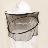 Buy cheap Clothing-Protective Gear Round Veil product