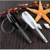 Buy cheap To the telegraph, stereo bluetooth headset product