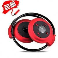 Buy cheap Genesis 503 sport bluetooth headset from wholesalers