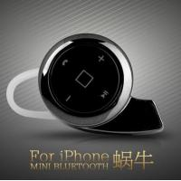 Buy cheap Minimum snail 4.0 bluetooth headset, 2014 from wholesalers