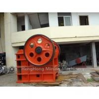 Buy cheap Copper Ore Mini Jaw Crusher from Wholesalers