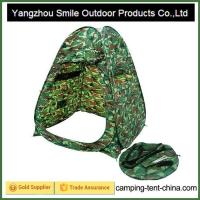 Buy cheap T-12 shower toilet pop up camouflage changing tent from Wholesalers