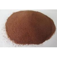 Buy cheap Ready Mix Concrete Admixture Amino Acrylsulphonate Phenol Formaldehyde Condensate Concrete Admixture from wholesalers