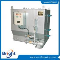 Buy cheap SWCH Series Marine Sewage Comminuting and Disinfecting Holding Tank product