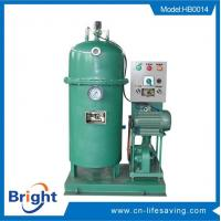 Buy cheap Marine Oily Water Separator YSF-Q product