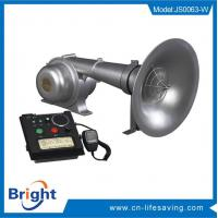 Buy cheap CDD-300 Marine Electronic Flute product