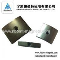Buy cheap magnetic tile for high performance motor from wholesalers