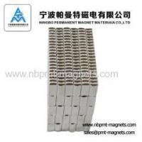 Buy cheap Rare earth segment and arc neodymium magnet from wholesalers