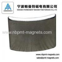 Buy cheap zinc customized arc NdFeB magnet product