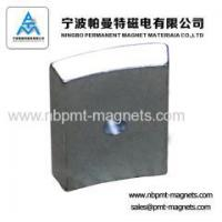 Buy cheap Neodymium Arc NdFeB Magnet for Motor and Speaker from wholesalers