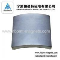 Buy cheap sintered arc ndfeb magnet with customized product