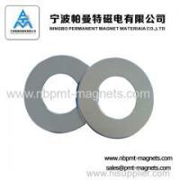 Buy cheap Sintered ndfeb strong magnet for motor product