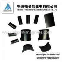 Buy cheap Permanent Neodymium Arc Magnets for Motors product