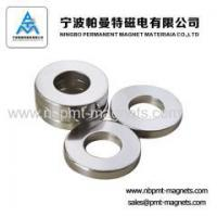 Buy cheap Permanent NdFeB Strong Magnet from wholesalers