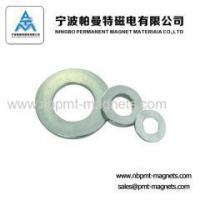 Buy cheap Super permanent neodymium ring magnets from wholesalers
