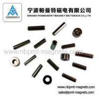 Buy cheap Super Neodymium Cylinder Magnets from wholesalers