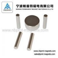 Buy cheap N52 Neodymium Cylinder Magnet from wholesalers