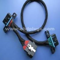 Buy cheap Y splitter OBDII diagosic wire Cable product