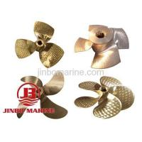 Buy cheap Ordinary propeller product