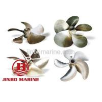Buy cheap High speed Propeller product
