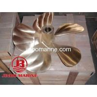 Buy cheap Five-blade propeller product