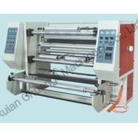 Buy cheap Computer Control Vertical Slitting and Rewinding Machine product