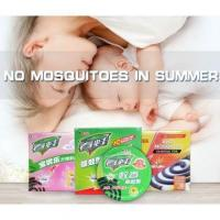 Buy cheap Safe non-toxic mosquito coils from Wholesalers