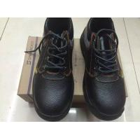 Buy cheap low cut cow leather safety shoes product