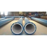 Buy cheap Dredging Pipe product
