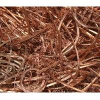 Buy cheap 1) Copper containing scraps from Wholesalers