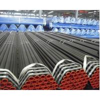 Buy cheap Seamless Casing Tubing product