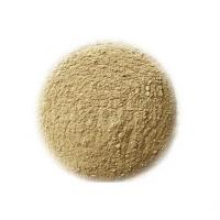 Buy cheap Acid Protease from wholesalers