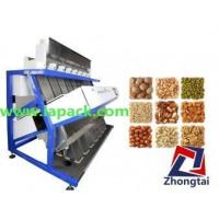 Buy cheap Nuts Color Sorter product