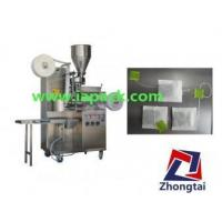 Buy cheap ZT-12 Automatic Teabag Packaging Machine product